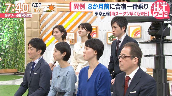 2019年12月03日山本里菜の画像07枚目