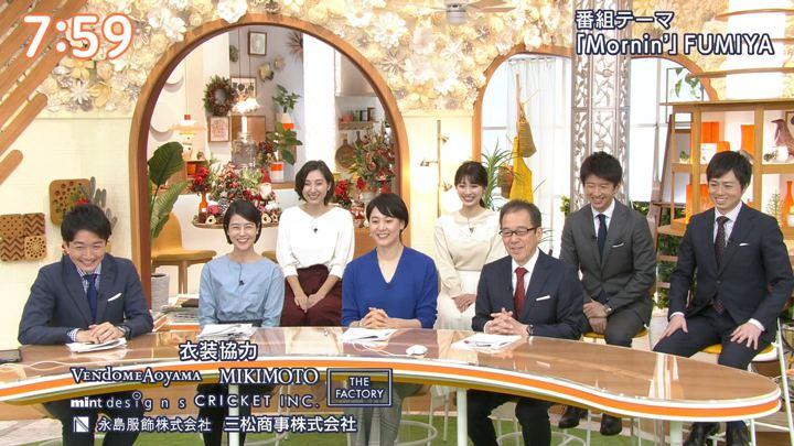 2019年12月03日山本里菜の画像09枚目