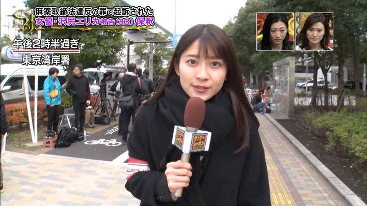 2019年12月08日山本里菜の画像01枚目