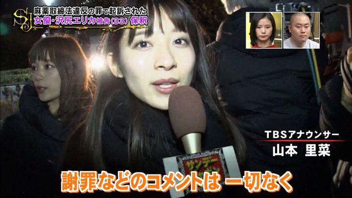 2019年12月08日山本里菜の画像04枚目