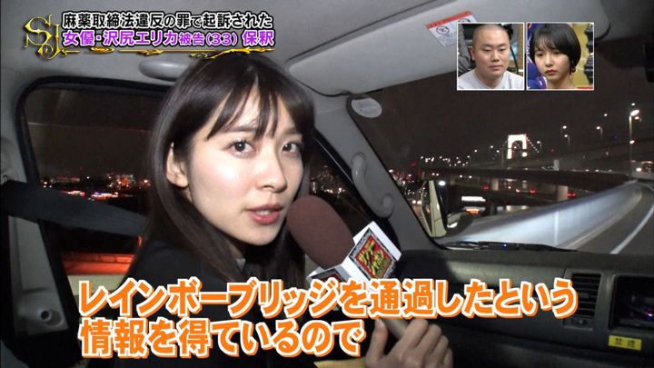 2019年12月08日山本里菜の画像08枚目