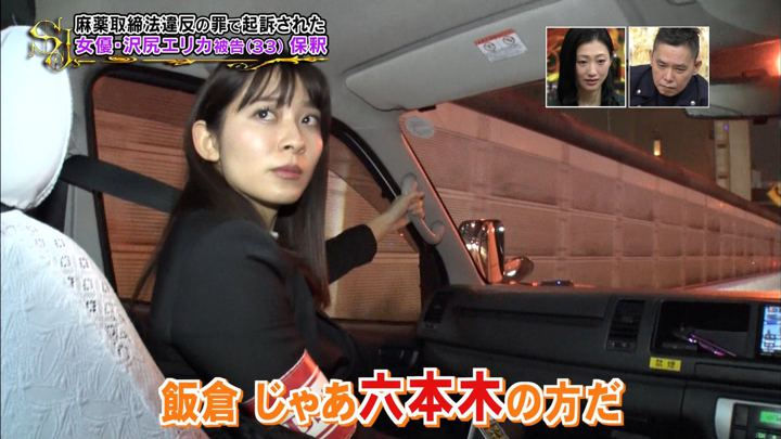 2019年12月08日山本里菜の画像09枚目