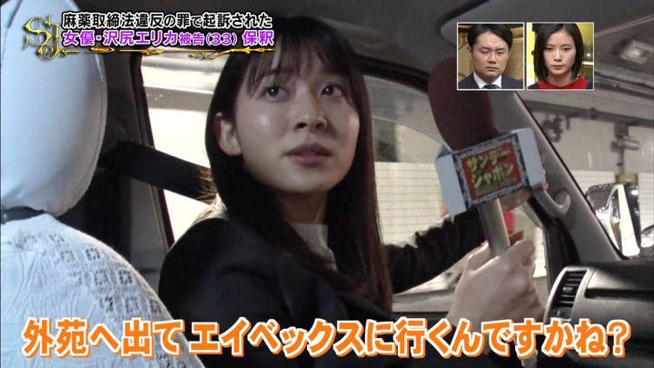 2019年12月08日山本里菜の画像11枚目