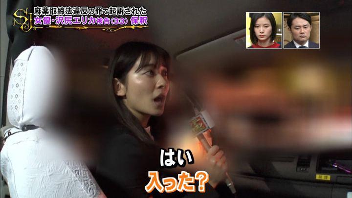 2019年12月08日山本里菜の画像12枚目