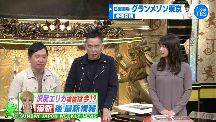 2019年12月08日山本里菜の画像14枚目