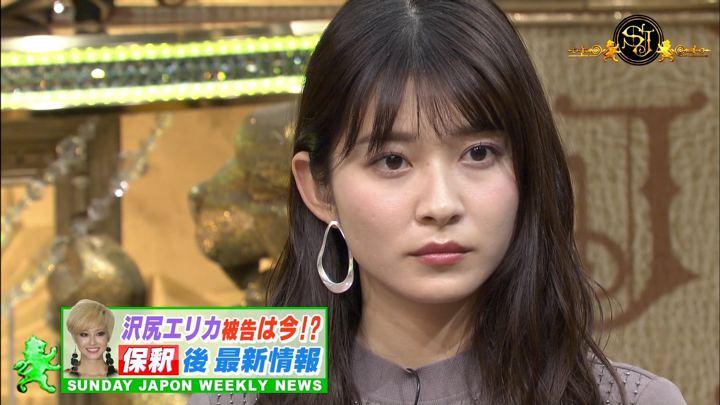 2019年12月08日山本里菜の画像20枚目