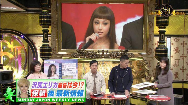2019年12月08日山本里菜の画像21枚目