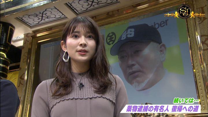 2019年12月08日山本里菜の画像23枚目