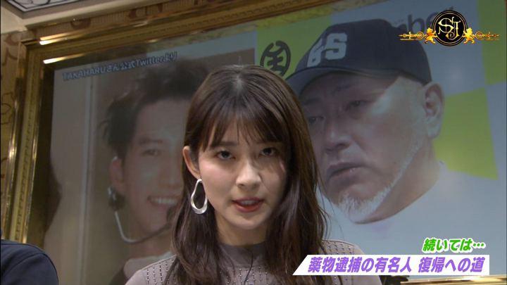 2019年12月08日山本里菜の画像24枚目