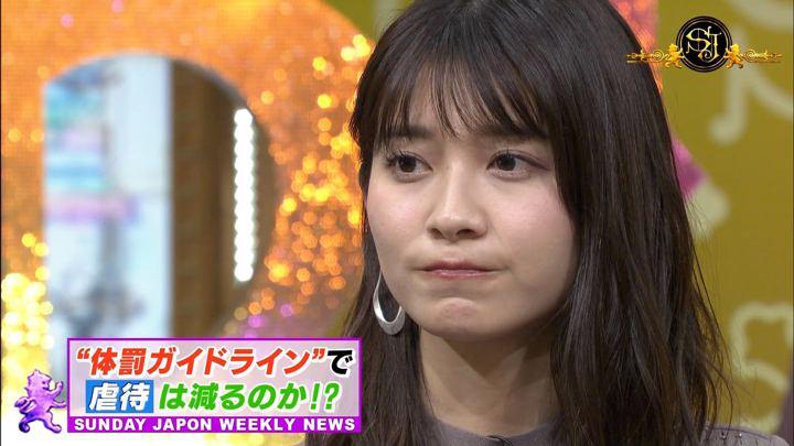 2019年12月08日山本里菜の画像32枚目