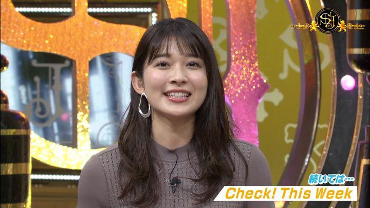 2019年12月08日山本里菜の画像35枚目
