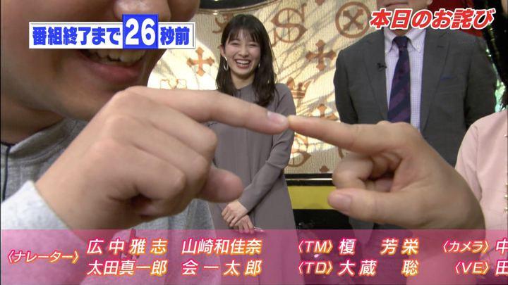 2019年12月08日山本里菜の画像54枚目