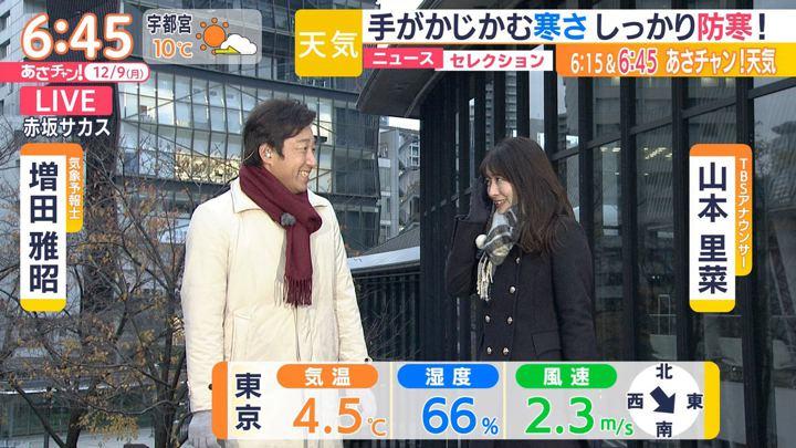 2019年12月09日山本里菜の画像05枚目