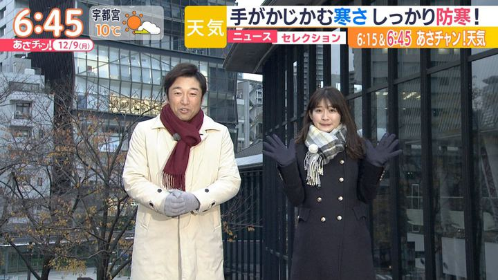 2019年12月09日山本里菜の画像06枚目