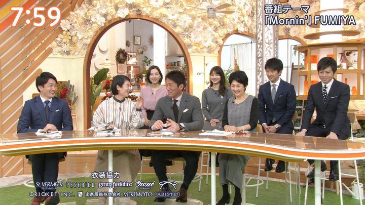 2019年12月09日山本里菜の画像08枚目