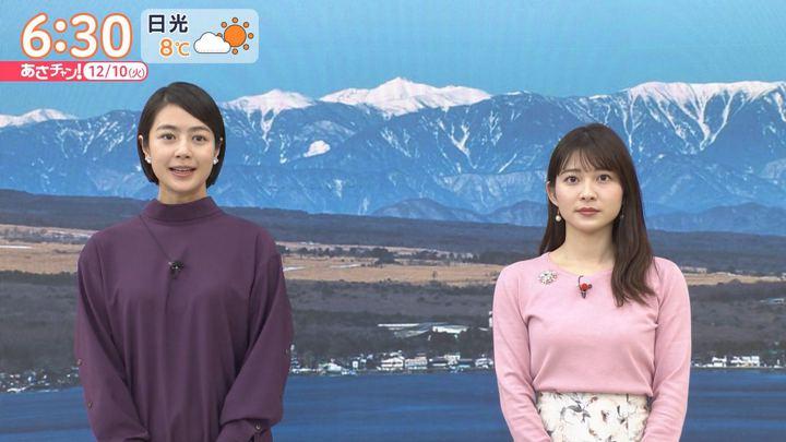 2019年12月10日山本里菜の画像04枚目