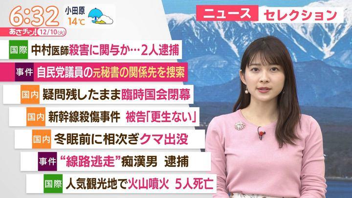 2019年12月10日山本里菜の画像05枚目