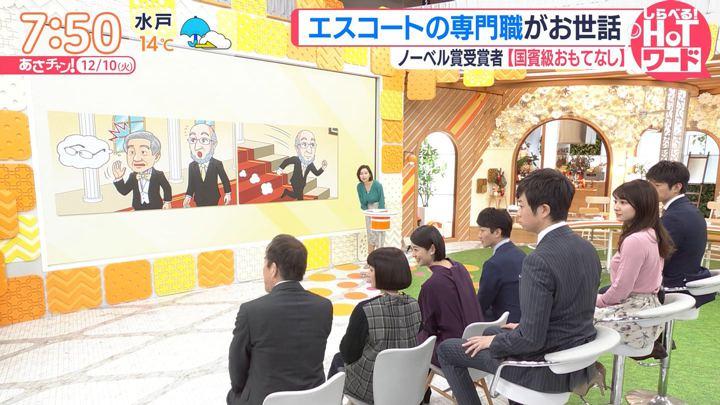 2019年12月10日山本里菜の画像10枚目