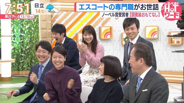 2019年12月10日山本里菜の画像12枚目