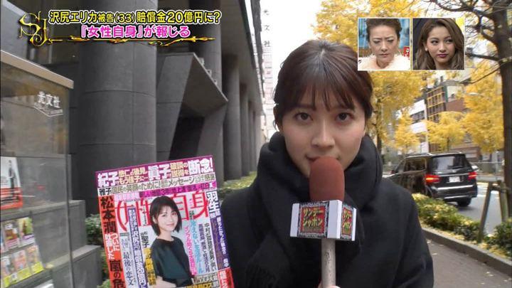 2019年12月15日山本里菜の画像02枚目