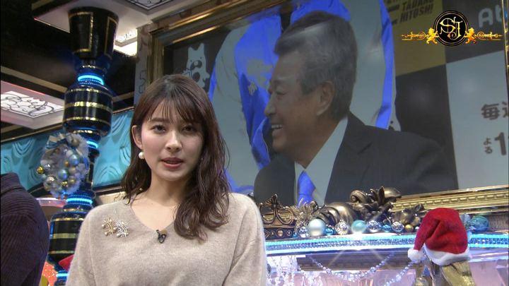 2019年12月15日山本里菜の画像09枚目