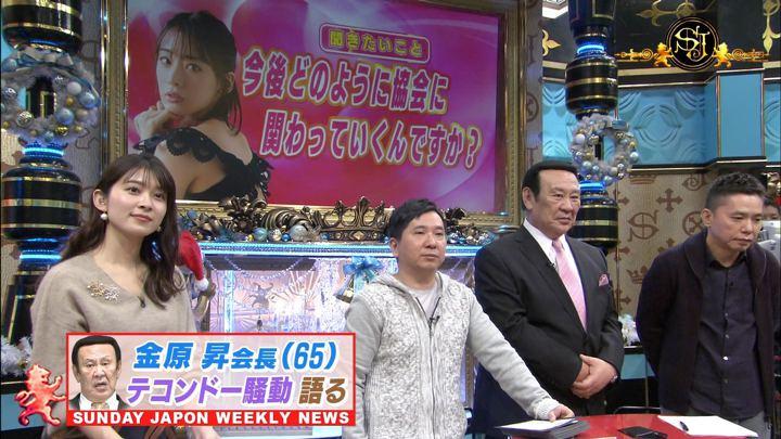 2019年12月15日山本里菜の画像11枚目