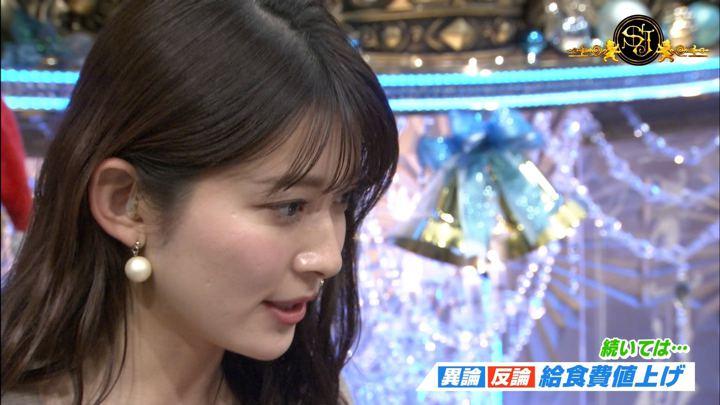 2019年12月15日山本里菜の画像15枚目