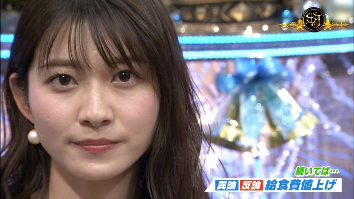 2019年12月15日山本里菜の画像17枚目