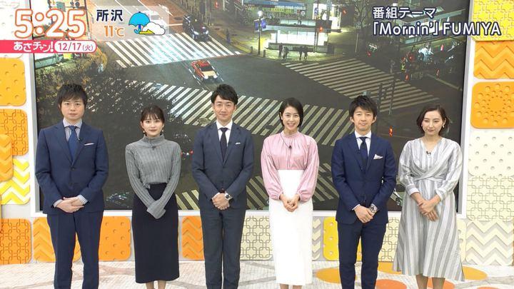 2019年12月17日山本里菜の画像01枚目
