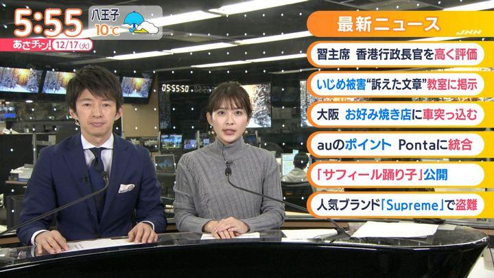 2019年12月17日山本里菜の画像03枚目