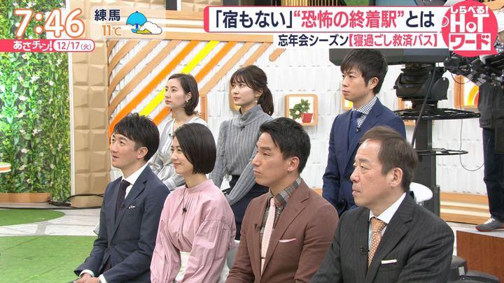 2019年12月17日山本里菜の画像08枚目