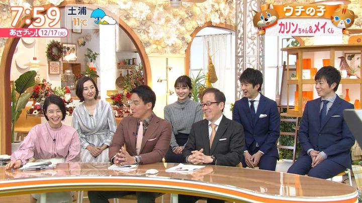 2019年12月17日山本里菜の画像09枚目