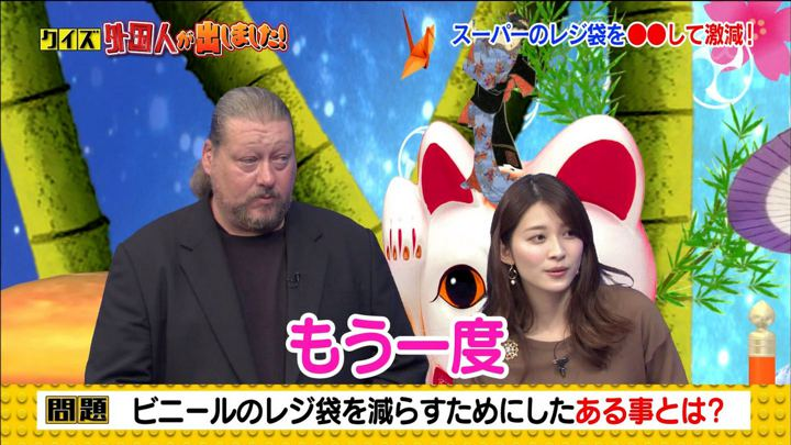 2019年12月17日山本里菜の画像17枚目
