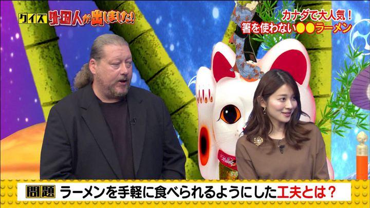 2019年12月17日山本里菜の画像20枚目