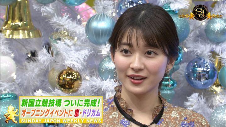 2019年12月22日山本里菜の画像02枚目