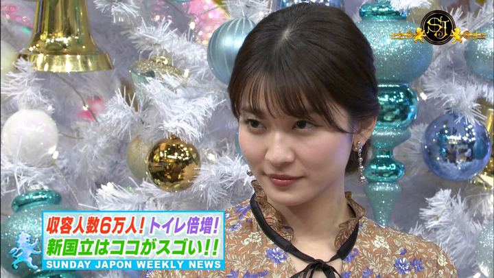 2019年12月22日山本里菜の画像03枚目