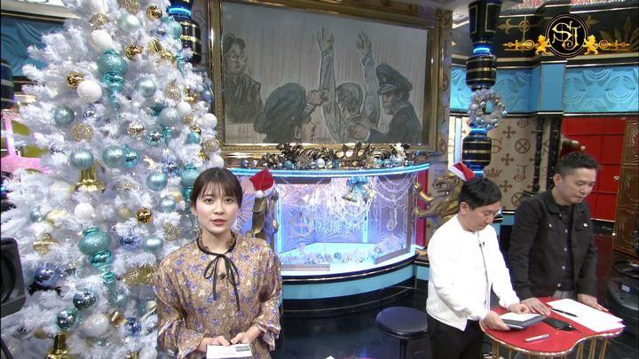 2019年12月22日山本里菜の画像06枚目
