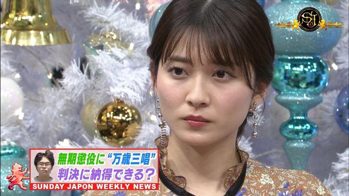 2019年12月22日山本里菜の画像09枚目