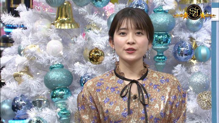 2019年12月22日山本里菜の画像10枚目