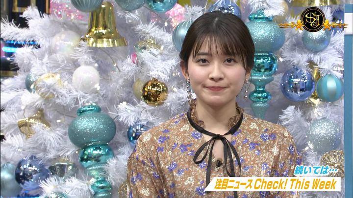 2019年12月22日山本里菜の画像11枚目