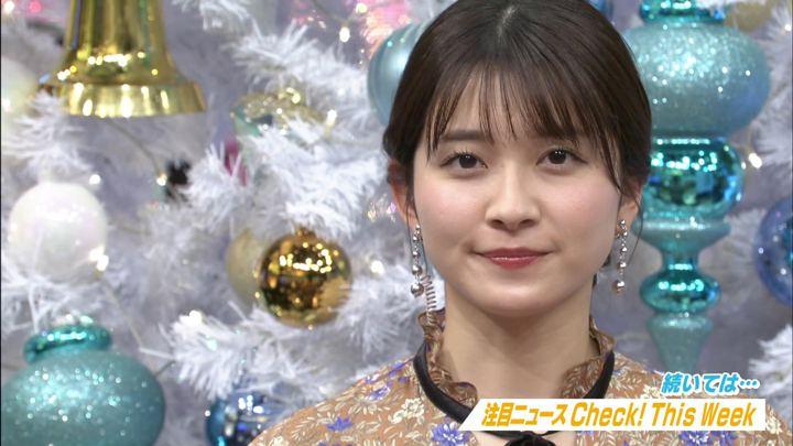 2019年12月22日山本里菜の画像12枚目