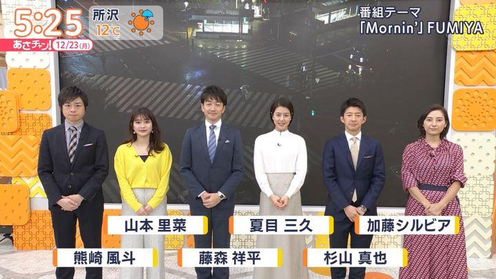 2019年12月23日山本里菜の画像01枚目