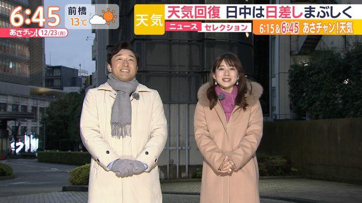 2019年12月23日山本里菜の画像07枚目