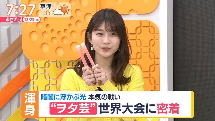2019年12月23日山本里菜の画像12枚目