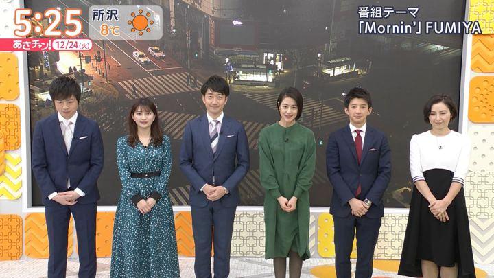 2019年12月24日山本里菜の画像02枚目