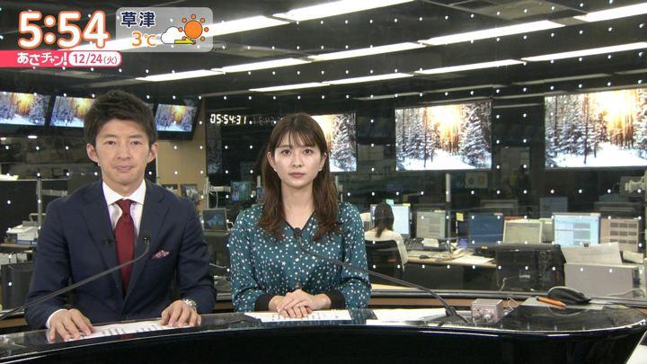 2019年12月24日山本里菜の画像03枚目