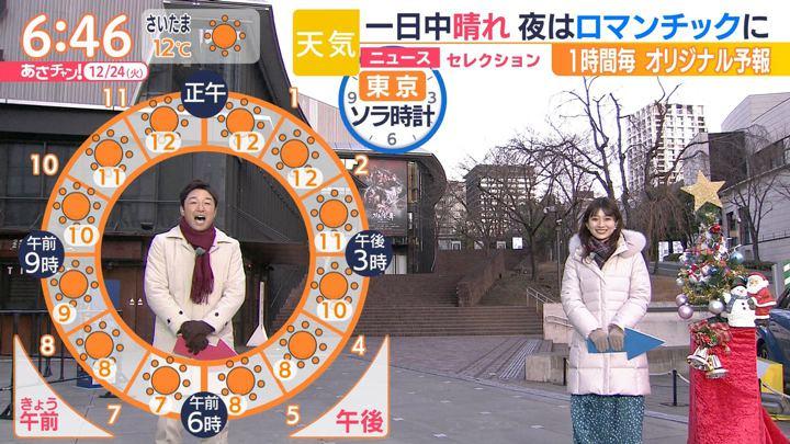 2019年12月24日山本里菜の画像09枚目
