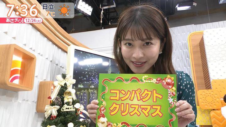 2019年12月24日山本里菜の画像15枚目