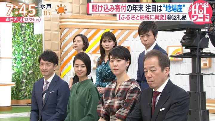 2019年12月24日山本里菜の画像17枚目