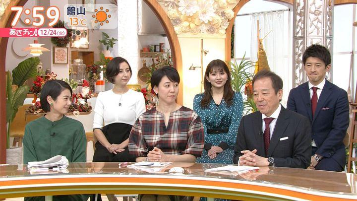 2019年12月24日山本里菜の画像18枚目